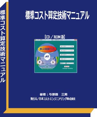 book-002