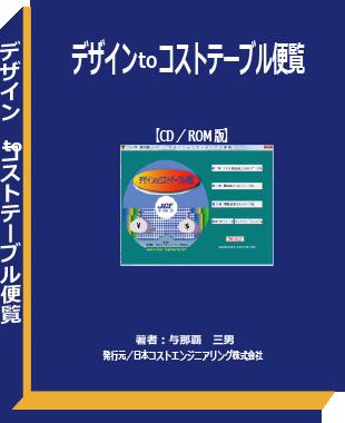 book-003