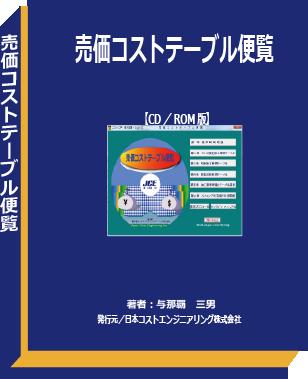 book-004