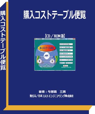 book-005