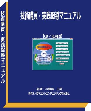 book-011
