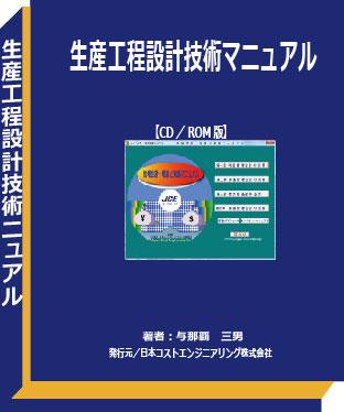 book-012