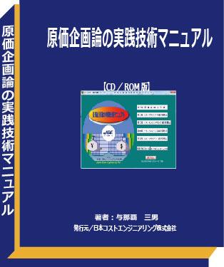book-013
