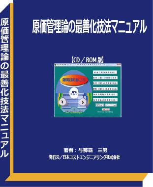 book-014