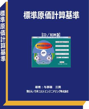 book-015