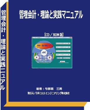 book-019