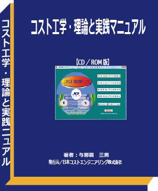 book-020