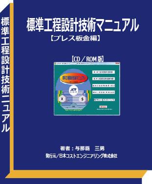 book-22